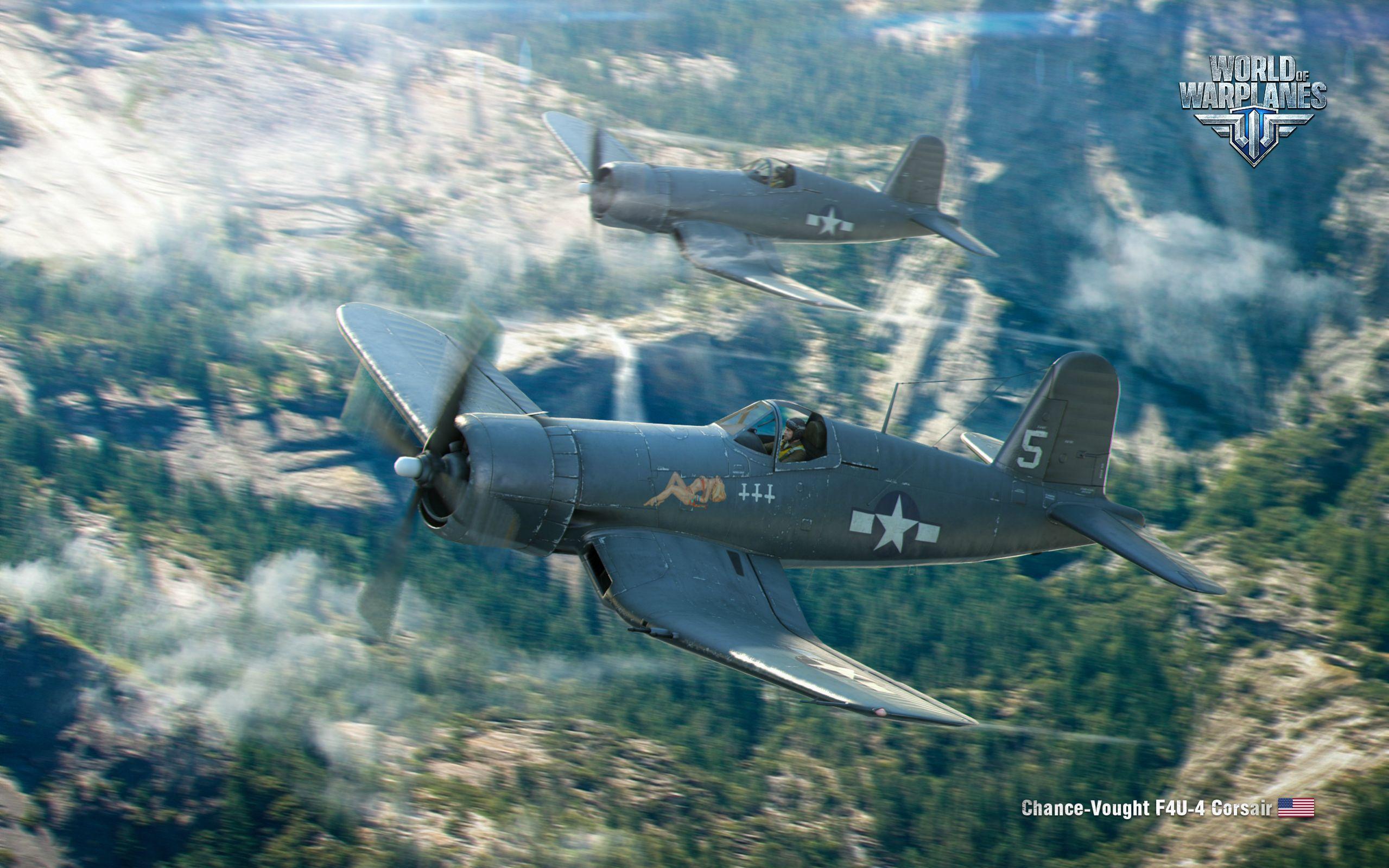 Chance Vought F4U Corsair  № 2361691 без смс