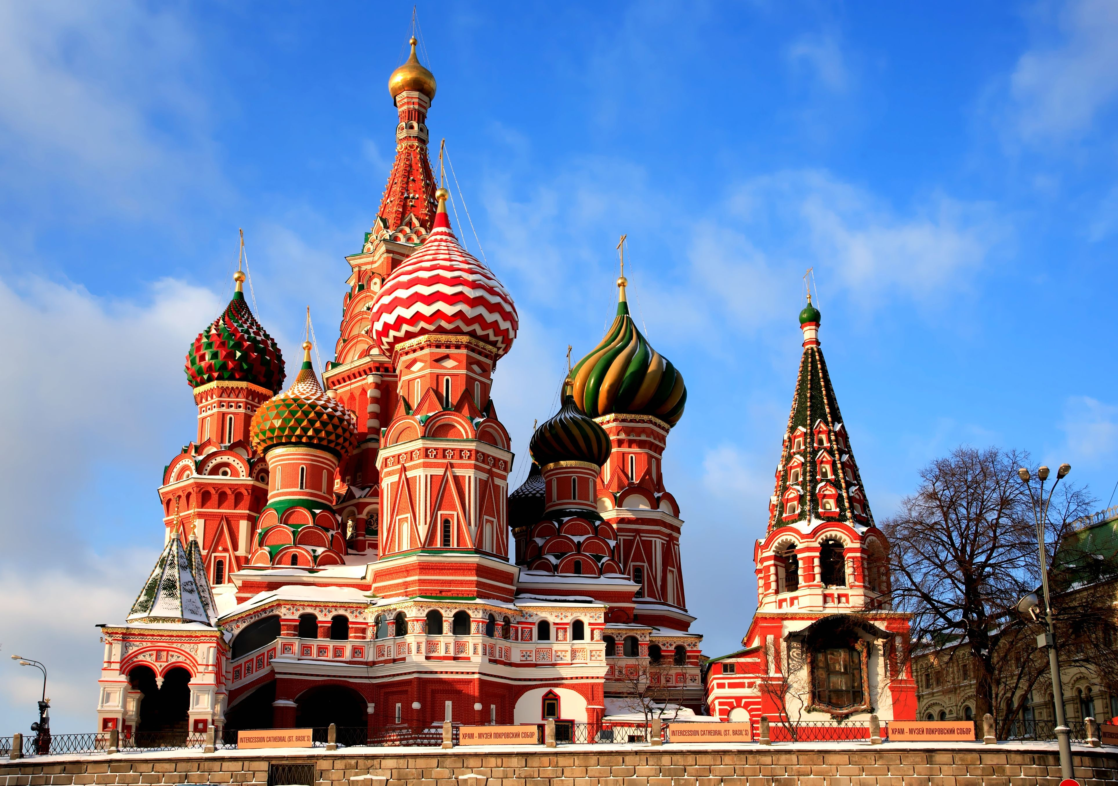архитектура страны Церковь Москва Россия  № 2449596 без смс