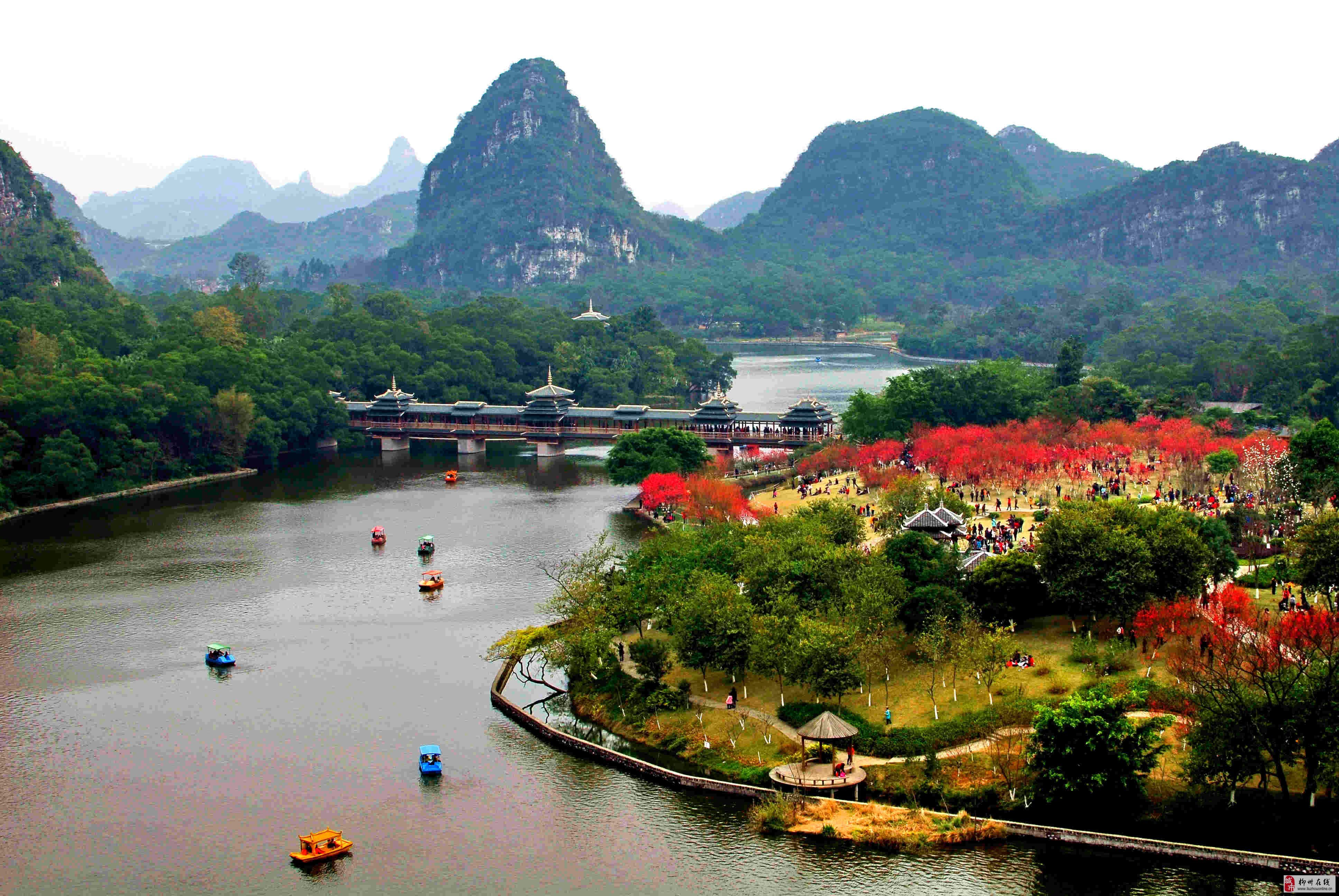 rural tourism in china Rural tourism maintained robust growth in china last year as more city-dwellers prefer a taste of the country life during holidays, and governments hope the burgeoning sector will help relieve.