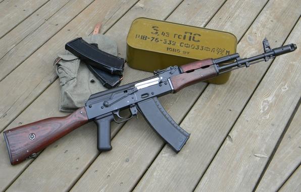 Picture box, Board, shop, 2 pieces, Kalashnikov, AK-74