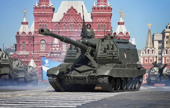 Picture parade, Russia, May 9, installation, artillery, SAU, Self-propelled, howitzer, 152 mm, Msta-S, Victory Parade, Red …