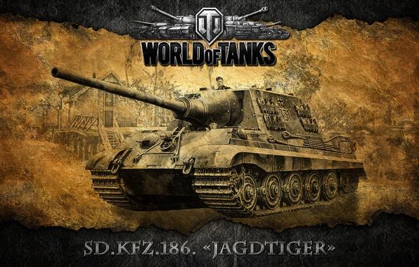Picture World of tanks, WoT, world of tanks, tank fighter, Hunting tiger, PT-ACS, German, Jagdtiger
