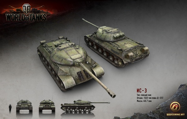 Picture tank, USSR, tanks, render, WoT, World of Tanks, Is-3, Wargaming.net