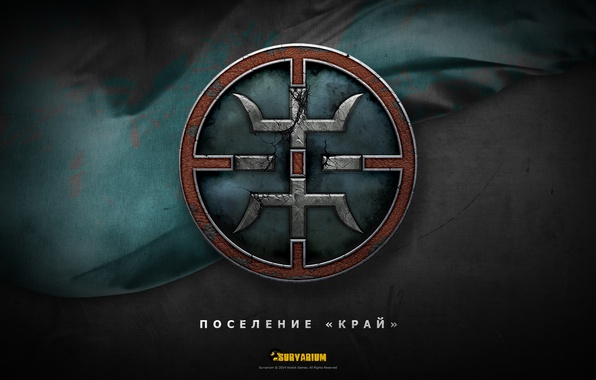 Picture logo, group, Survarium, Vostok Games, Settlement Edge