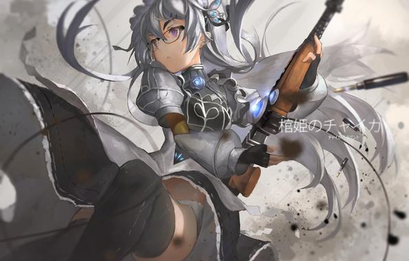 Picture girl, weapons, anime, art, glasses, feirla, chaika trabant, hitsugi no chaika