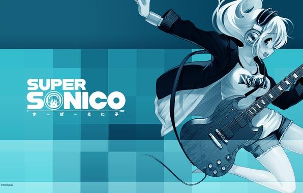 Picture guitar, headphones, guitar, headphones, super soniko