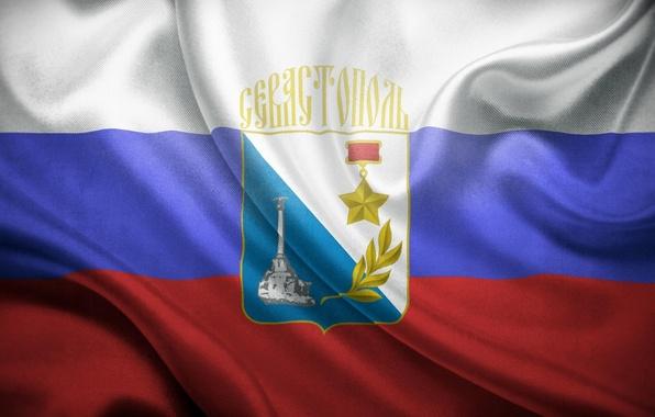 Picture star, flag, Russia, coat of arms, tricolor, Crimea, Sevastopol, hero city, Russian flag