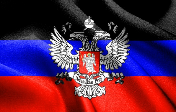 Picture Flag, Donetsk, Donbass, Republic, Proud People, Donetsk Rus, Unwavering, New Era, Volga Republic Of Donetsk, …