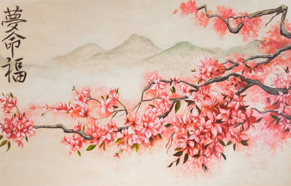 Picture mountains, spring, Sakura, art, flowering