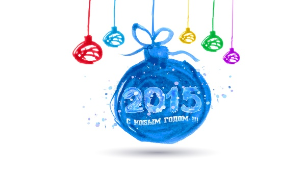 Picture minimalism, white background, New year, Christmas ball