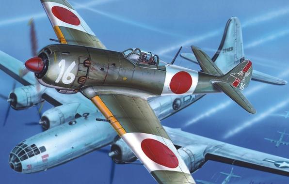 "Picture the sky, figure, fighter, art, bombers, aircraft, Japanese, WW2, American, strategic, Tachikawa Ki-106, ""Boeing"" В-29 …"