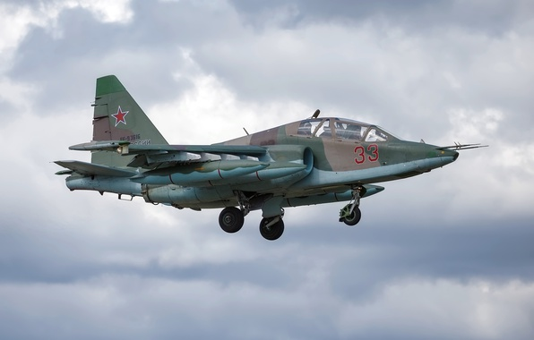 Photo wallpaper weapons, the plane, Su-25