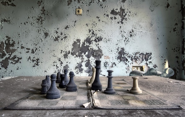 Picture the game, chess, figure