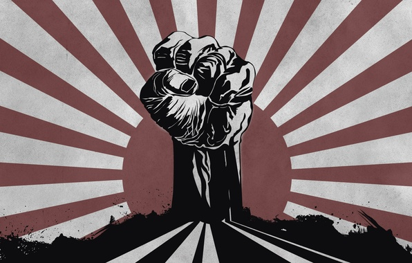Picture the sun, power, fight, power, fist, Fight 4 your Rights, right, your, fight