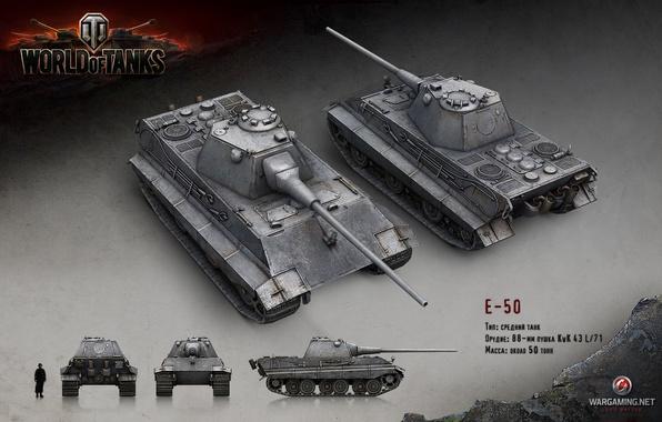 Picture Germany, tank, tanks, render, WoT, World of Tanks, Wargaming.net, E-50