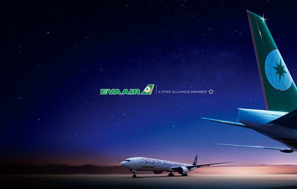 Wallpaper the sky night lights strip stars airport boeing the photo wallpaper the sky night lights strip stars airport boeing mozeypictures Image collections