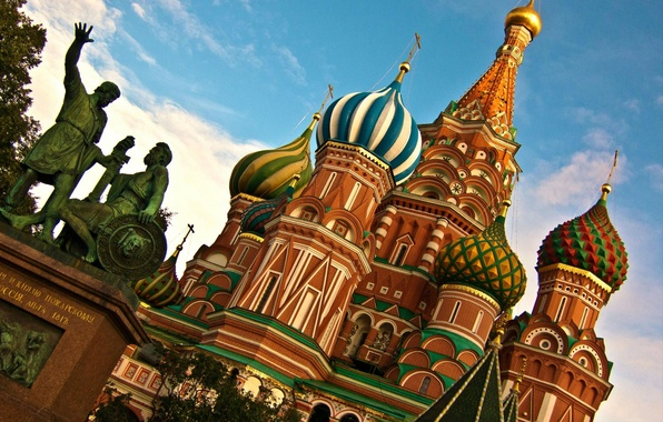 Picture Russia, Moscow, construction
