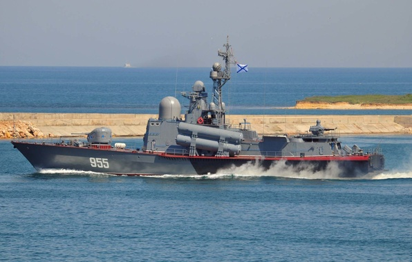 Picture ship, boat, Navy, Navy, rocket, R-109, 1241, Fleet, The black sea, project, Of the Russian …