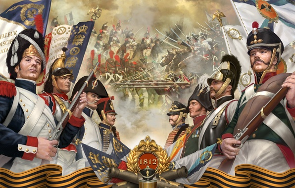 Picture War, 1812, Borodino
