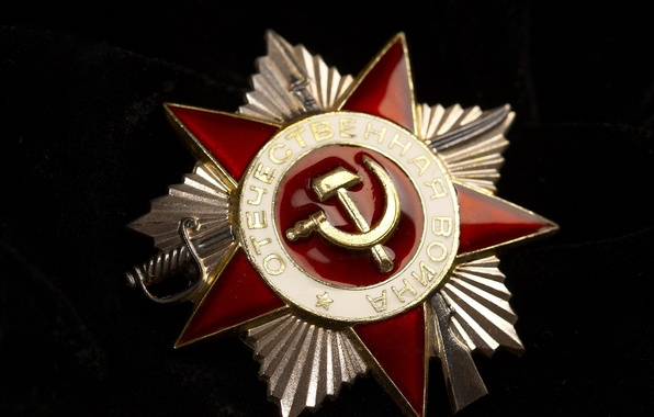 Picture May 9, victory day, awards, Order of the Patriotic war
