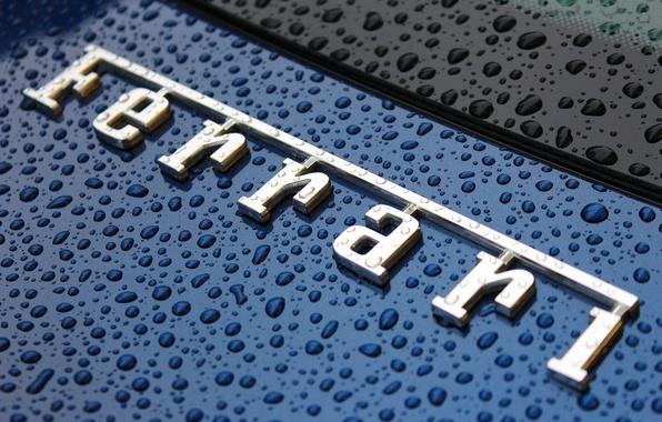 Picture Drops, Blue, Logo, Ferrari, Blue
