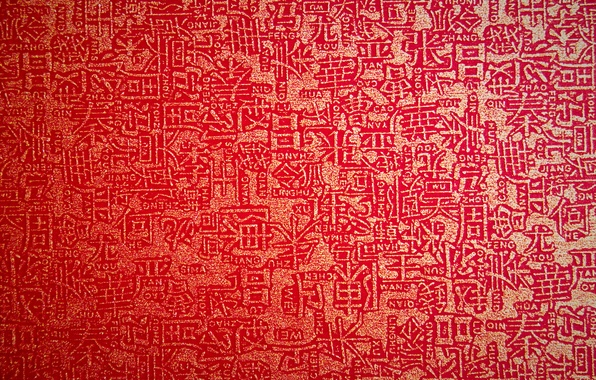 Picture red, labels, background, China, Japan, texture, characters, Golden