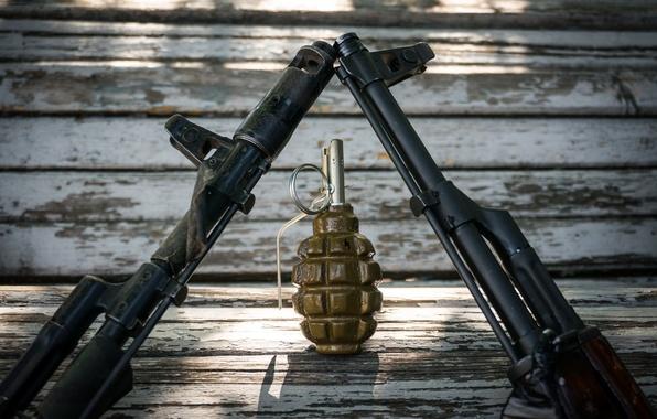Picture pomegranate, machine, AK-47, AK-74, F-1