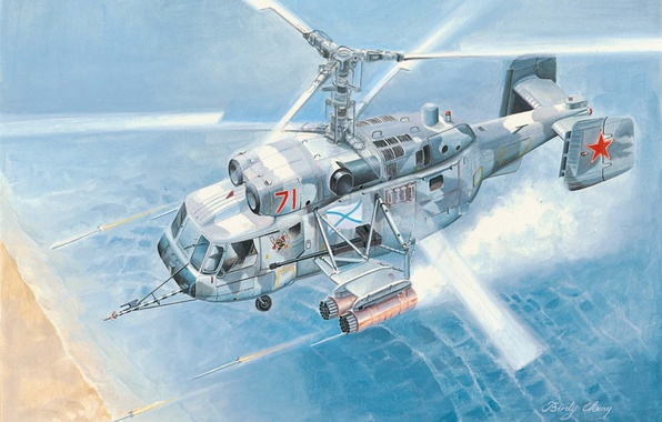 Picture Helicopter, following at a depth of up to 500m, in simple and adverse weather conditions, …