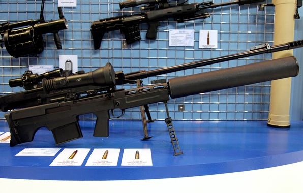 Picture metal, weapons, power, sight, rifle, shop, muffler, POWER, sniper, lose, development, or, cartridges, box, special, …