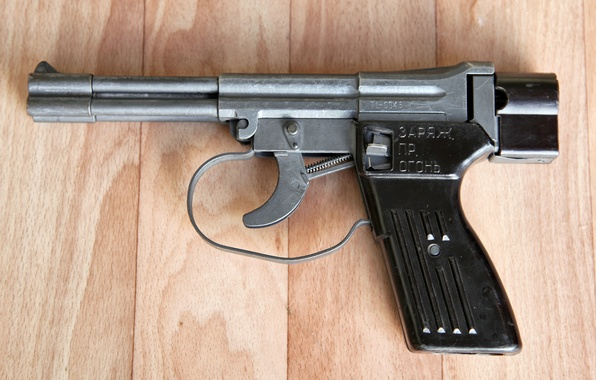 Picture gun, trunk, gun, weapons, underwater, special, complex, weapons, four, special, four, caliber, cartridge, complex, 4.5 …