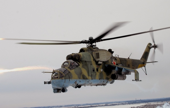 Picture HELICOPTER, COMBAT, -24p