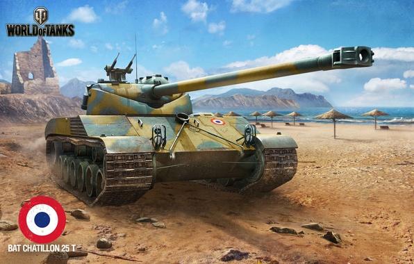 Picture France, art, tank, WoT, World of tanks, World of Tanks, Bat Chatillon 25 t