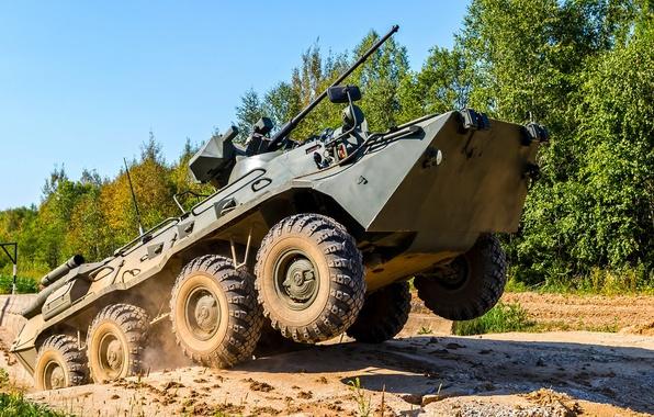 Picture Armor, BTR, THE BTR-82A