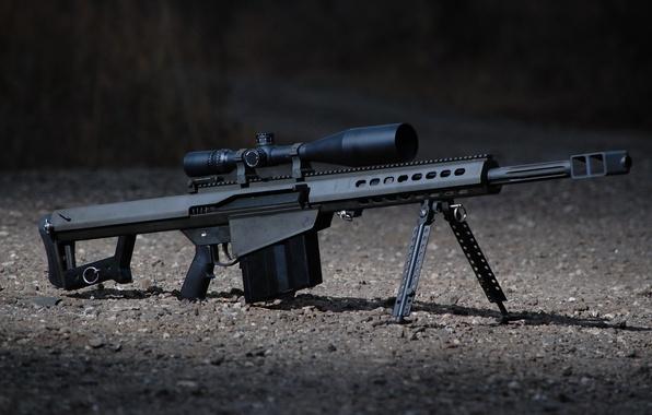 Picture weapons, sniper rifle, heavy, Barrett M82