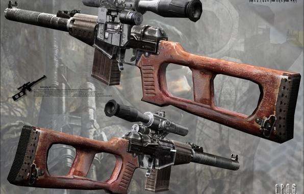 Picture weapons, Stalker, Vintorez, Vintar