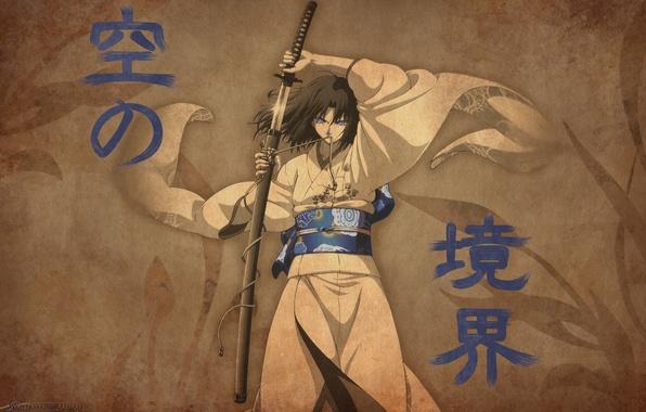 Picture katana, sword, kimono, Japanese clothing, kara no kyoukai, ryougi shiki