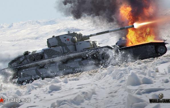 Picture tank, Art, WoT, World of tanks, Soviet, World of Tanks, Wargaming, T-28E