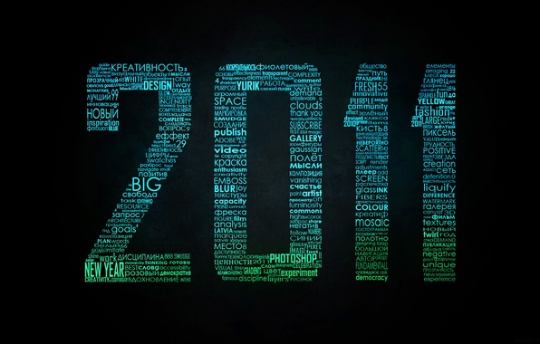 Picture new year, words, 2011, typography