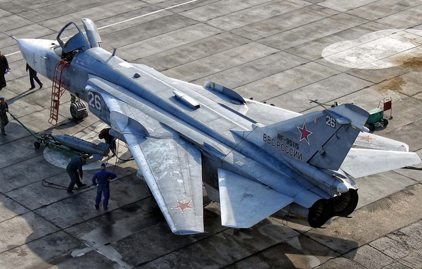 Picture dressing, wing, bomber, BBC, Russia, equipment, Su-24, frontline, training, ammunition., gun, departure, variable, sweep, download, …