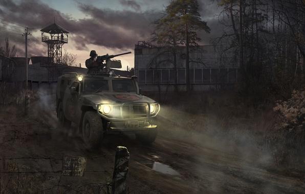 Picture Chernobyl, Stalker, Stalker, area, debt