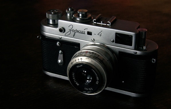 Picture old, retro, photo, the camera, lens, keen