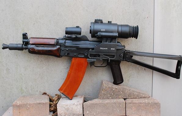 Picture weapons, machine, Kalashnikov, Kalash, AKS74U