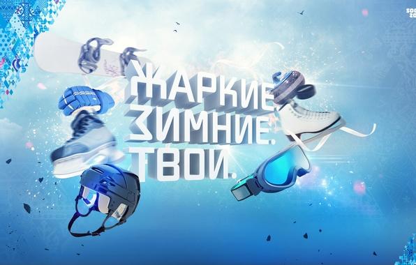 Picture sport, Olympics, Sochi 2014, sochi 2014