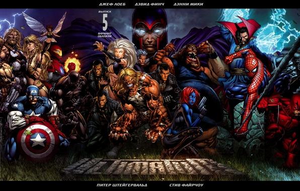 Picture x-men, iron man, Hulk, Thor, captain America, spider-man, fantastic four, rassomaha