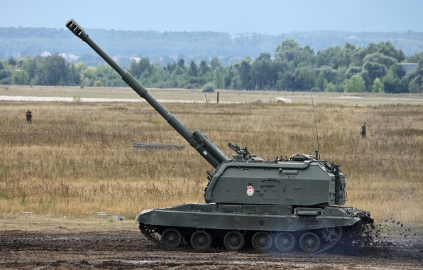 """Picture self-propelled, howitzer, 152 mm, Russian, divisional, """"Msta-S"""", MSTA-S"""