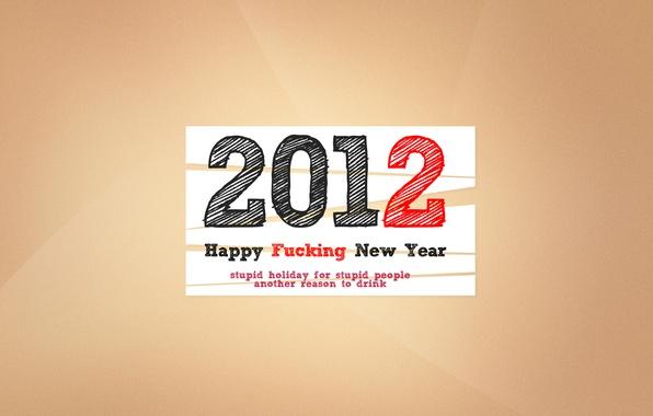 Picture 2012, new year, gabdesign, chechen design