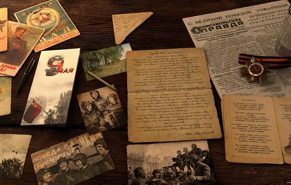 Picture war, victory day, May 9, hibikirus
