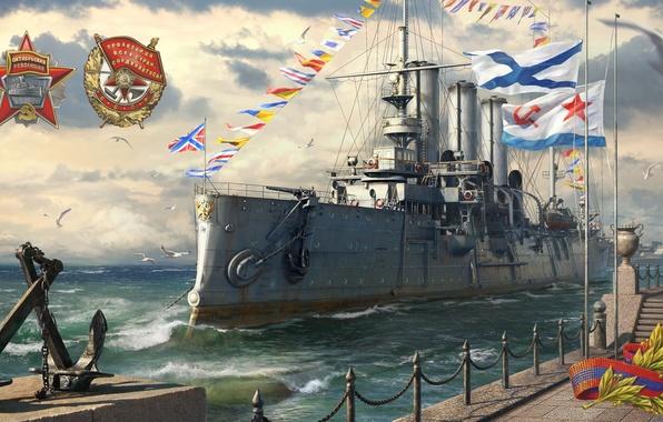 Picture sea, figure, ship, Marina, seagulls, art, Aurora, flags, cruiser, order, World Of Warship, Cruiser Aurora
