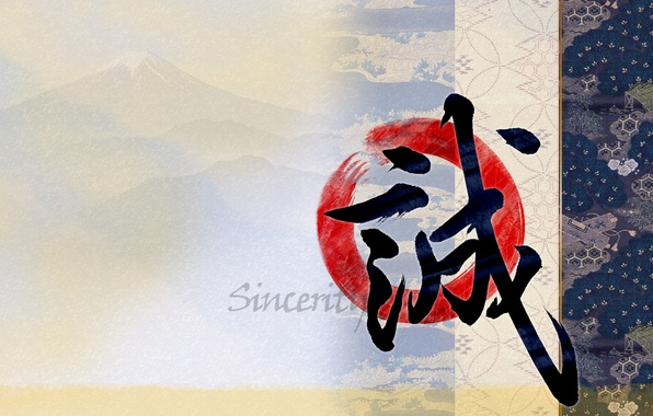 Picture strip, pattern, figure, mountain, round, character, sincerity