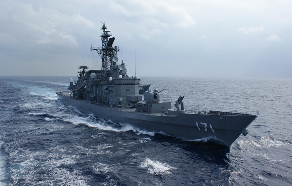 Picture weapon, destroyer, NAVY